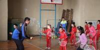 Badminton in Mongolia
